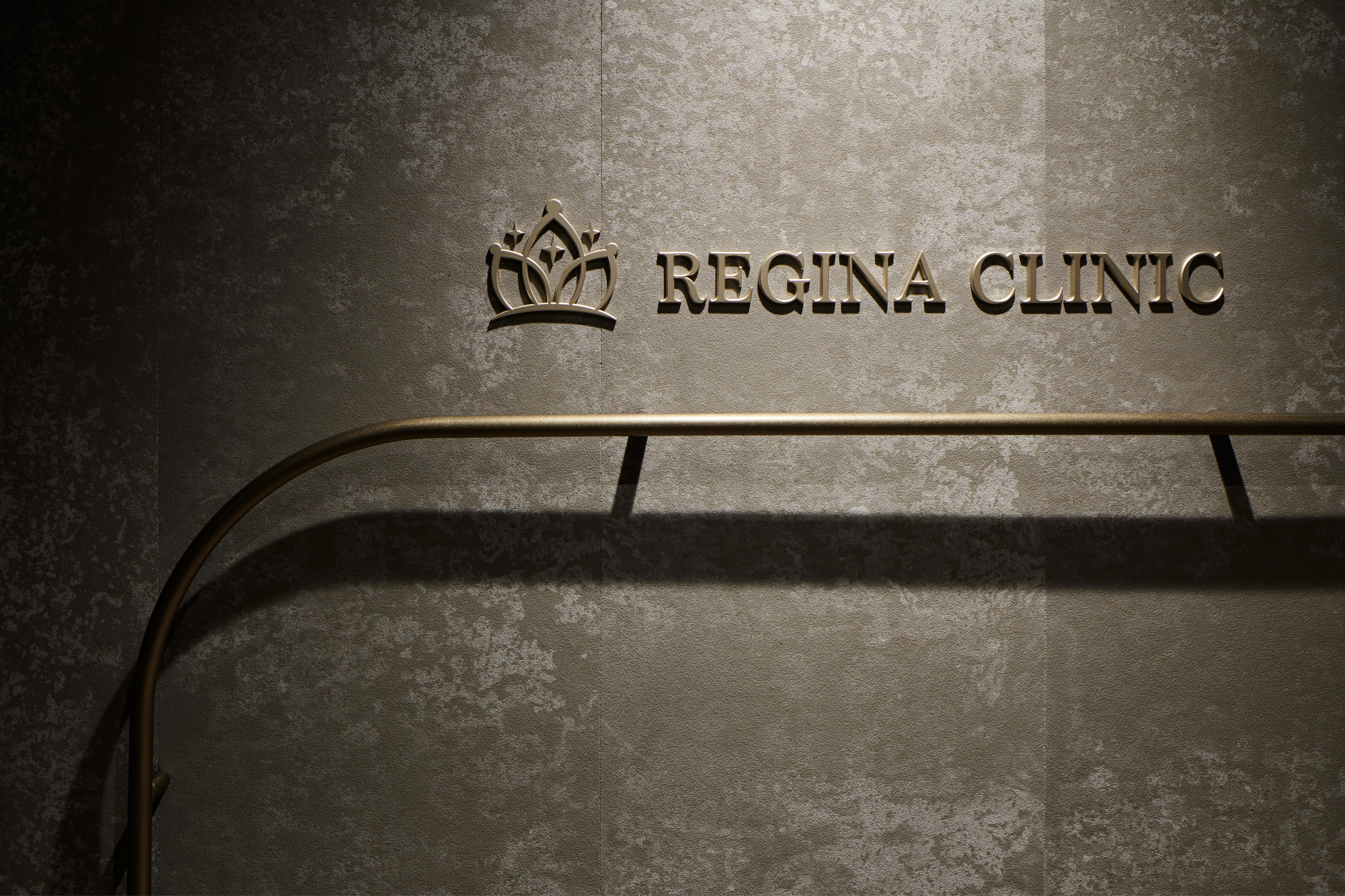 REGINA_CLINIC_Ginza_001