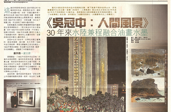 """Hong Kong Economic Times interviews Jaco Cheung. Curated by Ms. Jaco Cheung. """"Wu Guanzhong: The Landscape of Life"""" showcased the artist's iconic works dating from 1970s to 1990s, demonstrating the evolution and accomplishment of his aesthetic perspectives on traditional Chinese ink painting and contemporary Western painting."""