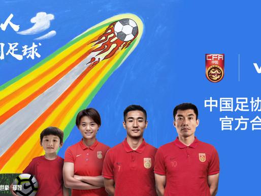 """這幅張郎郎的作品被稱為""""中國足球錦鯉"""""""