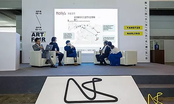 Academic lecture at the first edition of Art Yangtze in Nanjing, China. Mr. Yukio Shiraishi, founder of Whitestone Gallery, together with Ms. Jaco Cheung, the panelists shared their views on the impact of globalization on the primary and secondary art markets.
