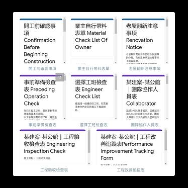 實用表單系列.png
