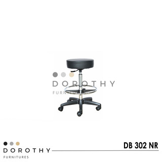 KURSI BAR DOROTHY DB 302 NR
