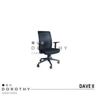 KURSI MANAGER DOROTHY DAVE II