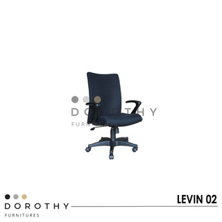 KURSI MANAGER DOROTHY LEVIN 02
