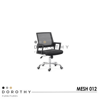 KURSI MANAGER DOROTHYMESH 012