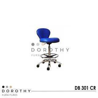 KURSI BAR DOROTHY DB 301 CR