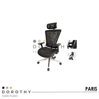 KURSI DIREKTUR DOROTHY PARIS