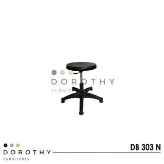 KURSI BAR DOROTHY DB 303 N