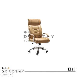 KURSI DIREKTUR DOROTHY ELY I