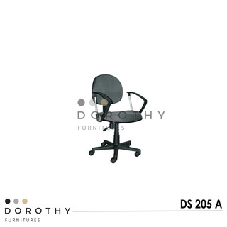 KURSI MANAGER DOROTHY DS 205 A