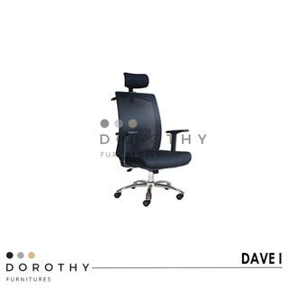 KURSI DIREKTUR DOROTHY DAVE I