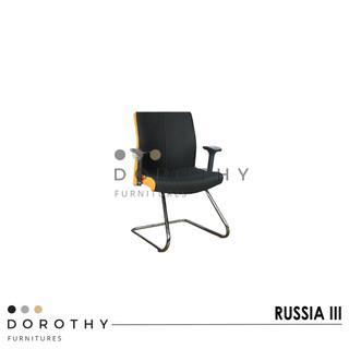 KURSI TUNGGU DOROTHY RUSSIA III