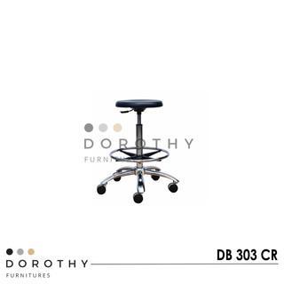 KURSI BAR DOROTHY DB 303 CR