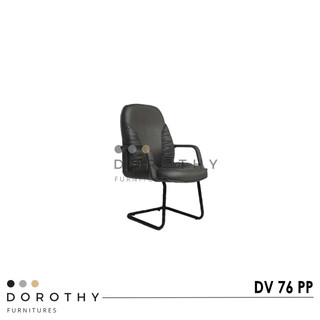 KURSI TUNGGU DOROTHY DV 76 PP