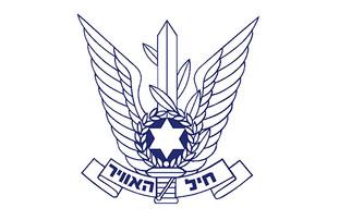 סמל חיל האוויר