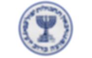 סמל  המוסד
