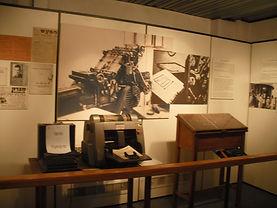 מוזיאון לחי בתל אביב