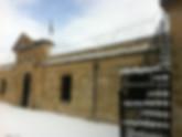 מוזיאון אסירי המחתרות- ירושלים