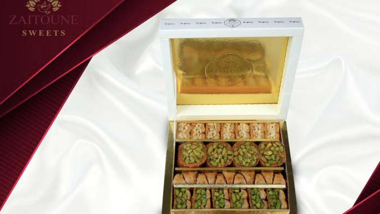 Mixed Baklava- Small Box
