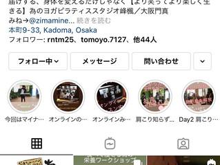Instagramが新しくなりましたっ!