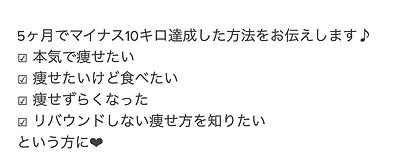 スクリーンショット 2021-04-22 13.11.55.png
