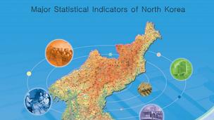 2020 북한의 주요 통계지표
