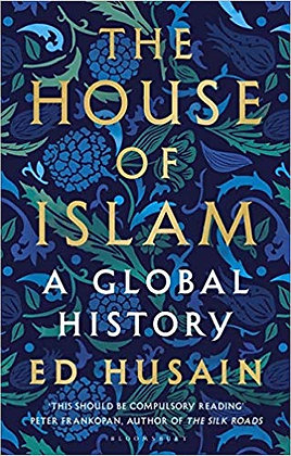 The House of Islam - Hardback