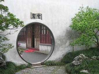 Garden in China.JPG