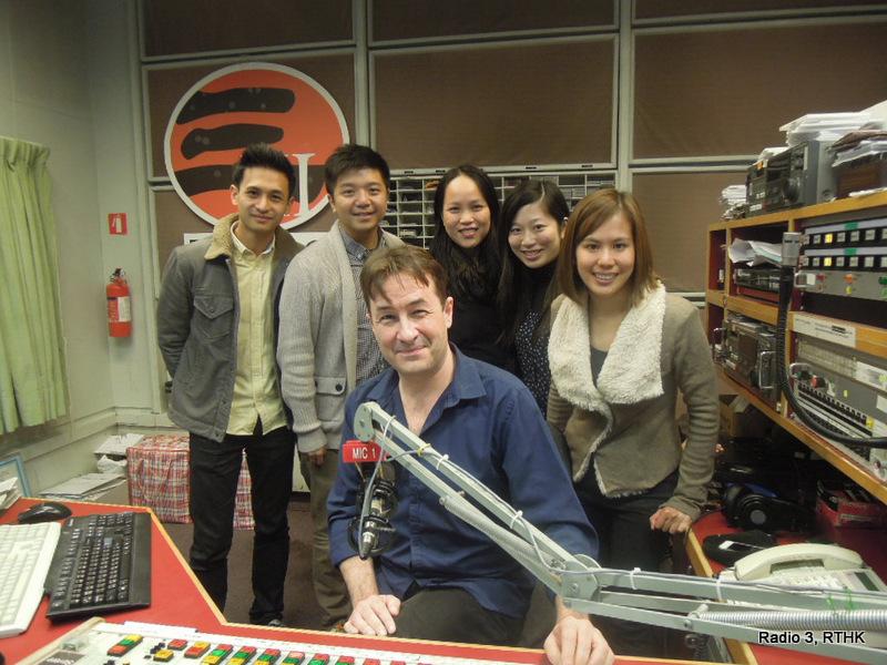 Phil Whelan & Pianist Cindy Ho