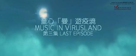 Music_in_Virusland_Ep3 THUMBNAIL.jpg