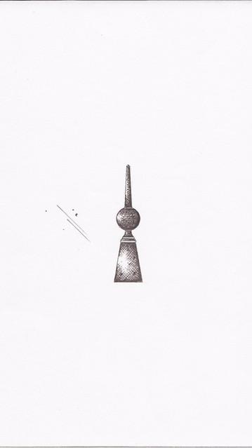 Modèle EP-1