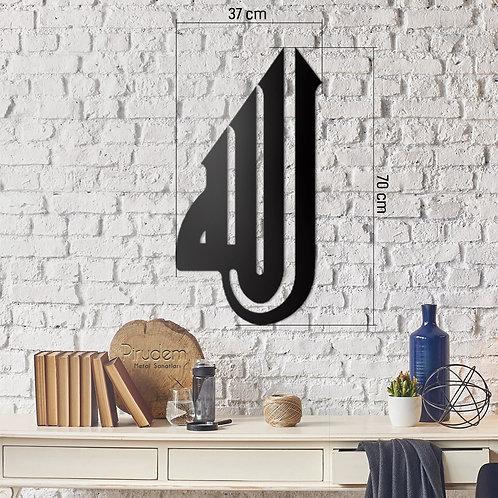 Allah 04