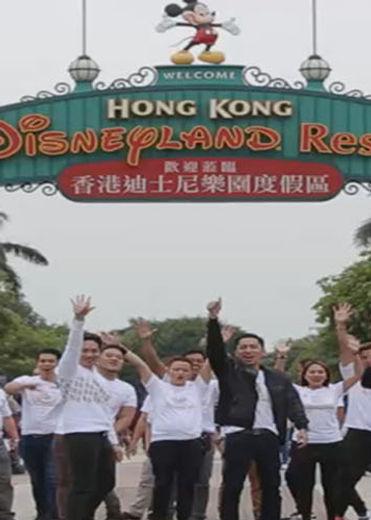 HK FINAL image.jpg
