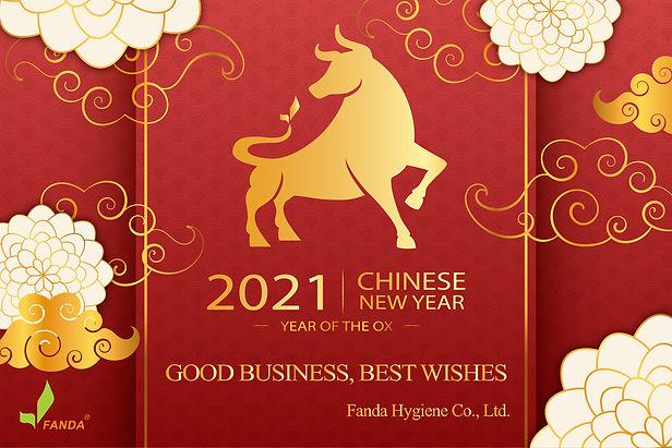 Fanda New Year Card