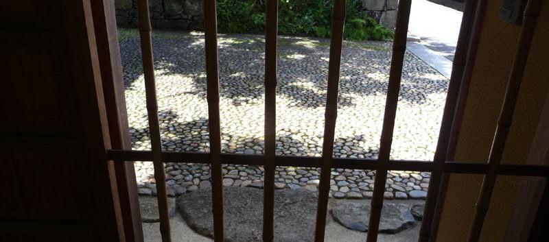名張の和庭