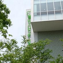徳山リハビリテーション病院メンテ 018.jpg