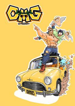 OMG Cover 1500