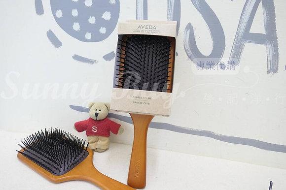 【Sunny Buy】AVEDA Wooden Hair Brush (#19116)