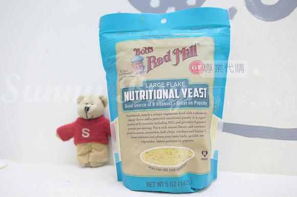 【Sunny Buy】Bob's Red Mill Nutritional Yeast 5oz (#19408)