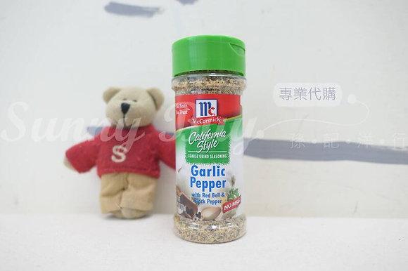 【Sunny Buy】McCormick Garlic Pepper 2.75oz (#18303)