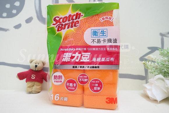 【Sunny Buy】Scotch-Brite Non-Scratch Scrub Sponges 16ct (#14813) TW Costco