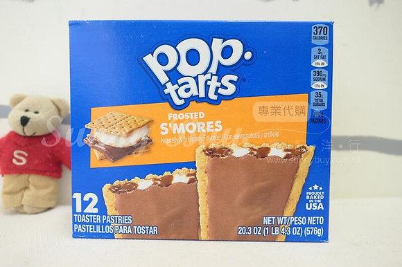 【Sunny Buy】Pop-tarts  S'mores 12 Tasters 20.3oz (#15923)