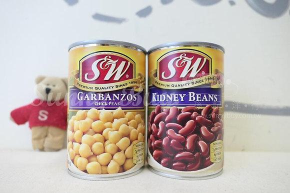 【Sunny Buy】 S&W Garbanzo Chickpeas & Kidney Beans 15.25oz (#16243/16249)