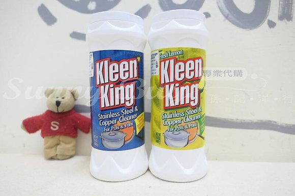【Sunny Buy】Kleen King Stainless Steel & Copper Cleaner 14oz
