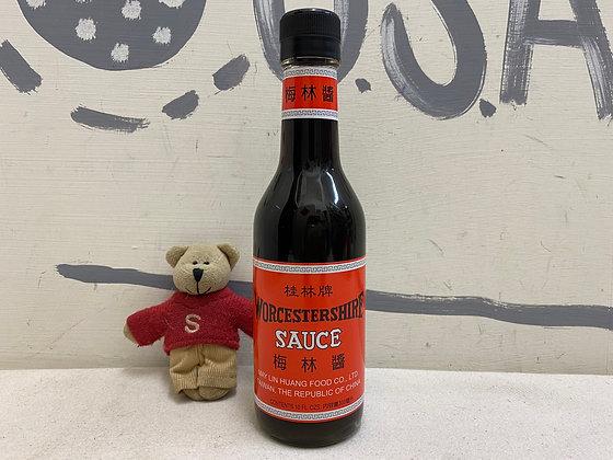 【Sunny Buy】Worcestershire Sauce 10oz (#20121)