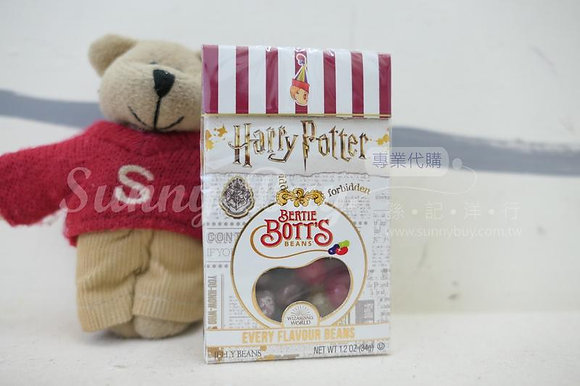 【Sunny Buy】 Jelly Belly Harry Potter Bertie Bott's Beans 1.2oz (#0095)