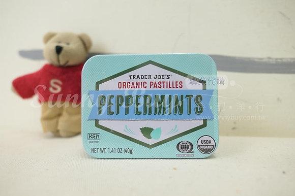 【Sunny Buy】Trader Joe's Organic Pastilles Peppermint Mints 1.41oz (#0112)
