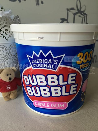【Sunny Buy】Dubble Bubble Original 300 Bubble Gum Balls 2.97lbs Bucket (#10861)