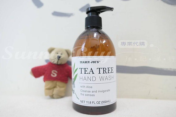 【Sunny Buy】Trader Joe's Tea Tree Hand Wash 18oz (#19339)