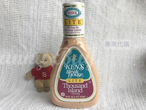 【Sunny Buy】Ken's Lite Thousand Island Dressing 16oz or 24oz